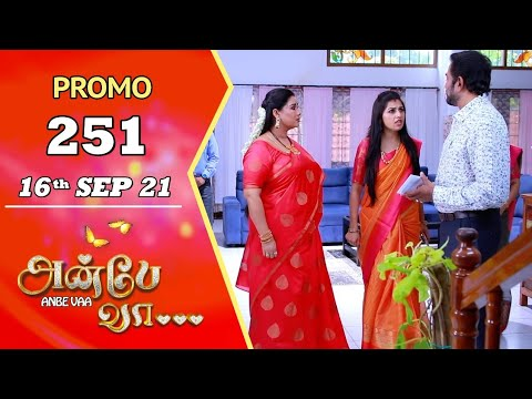 ANBE VAA   Episode 251 Promo   அன்பே வா   Virat   Delna Davis   Saregama TV Shows Tamil