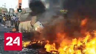 Смотреть видео Тысячи выходцев из Эфиопии устроили в Израиле грандиозный бунт - Россия 24 онлайн