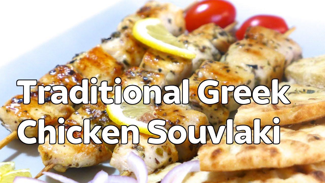 how to cook greek chicken skewers