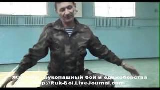 РБИ Русский стиль ЛАВРОВ Киев Ч1 о системе Кадочникова