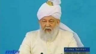Ahmadiyya -  Mujeeb and Dua Ramzan 2/5