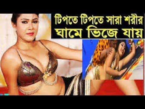 বাংলা Dushtu মিউজিক ভিডিও part01 | বাংলা মজাদার | বাংলা kharap Gan | বাংলা নতুন মজার ভিডিও 201 thumbnail