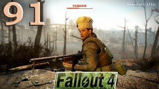 Fallout 4 (PS4) Прохождение #91: Школа имени Шоу
