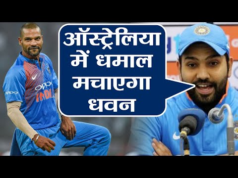 Shikhar Dhawan's return to form was important ahead of Australia tour: Rohit Sharma|वनइंडिया हिंदी