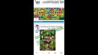 Open Tamilrockers website in 6 secs   Download full movie free   Worldfree4u   Unblock [100% free]