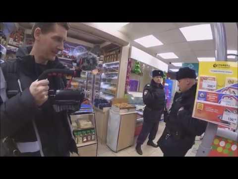 Пятёрочка. Троллинг полиции. Фотохантер, Дорогов, Кателевский. Ловля тараканов для пауков.