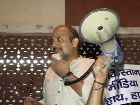 AAP Protest against Pakistan at Delhi Pakistan Embassy