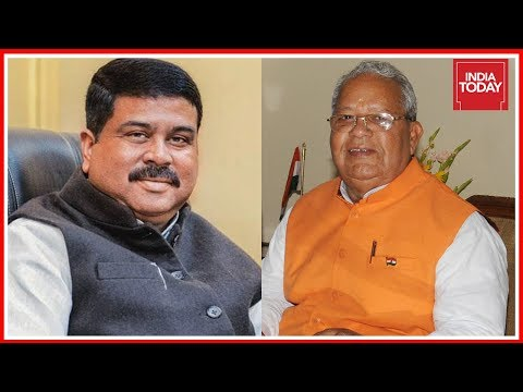 Union Ministers Offer To Resign Ahead Of Cabinet Reshuffle
