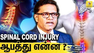 Dr Balamurali Spine Surgeon Inteview About Spinal Cord Injury Treatment