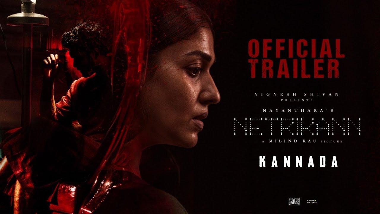 Netrikann Kannada Trailer | Nayanthara | Vignesh Shivan | Milind Rau |  Girishh Gopalakrishnan