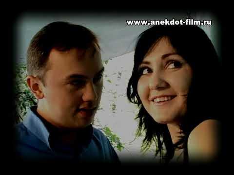 Анекдот фильм    Лучшие  анекдоты
