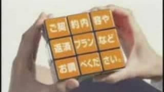 安田美沙子がルービックキューブを.
