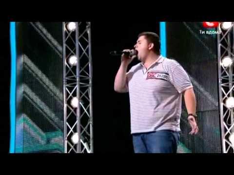 Х-фактор 2  Харьков  Давид Кадимян