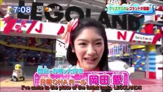 OhaSuta 171206 Only Megu's appearance.