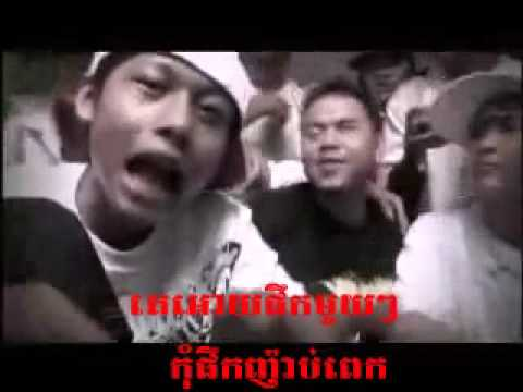 Kdeb _Sora With Khmer LYRICS Khmer Rap cambodia rap