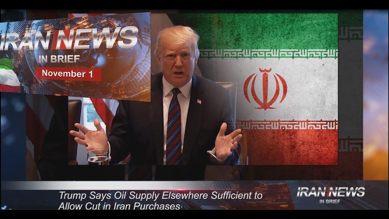 Iran news in brief, November 1, 2018