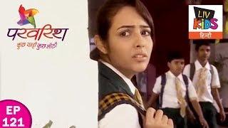 Parvarrish Season 1 - Ep 121 - Raavi In Fear