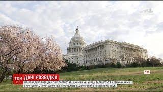 Американські розвідники прогнозують продовження війни на Донбасі наступного року(, 2017-05-24T05:51:23.000Z)
