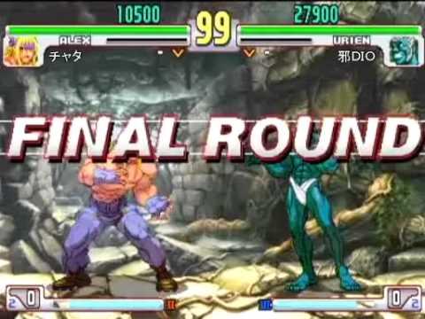 SFIII: 3rd Strike - Game Bingo Singles Tournament [Part 1]
