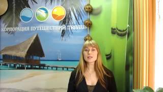 Горящие туры из Иркутска на апрель(Горящие туры из Иркутска на апрель. Цены действительны на 29 марта., 2013-03-29T07:53:49.000Z)