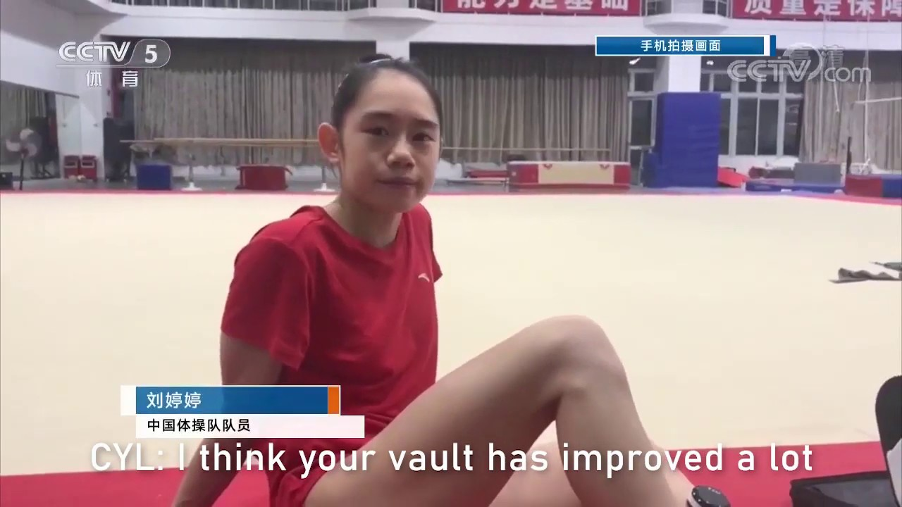 Chinese Sports School: Training or Torture? ~ What dHELL