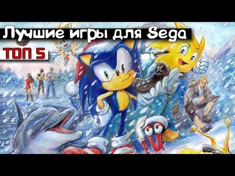 ТОП 5 лучших игр для Sega Mega Drive (Часть 1)