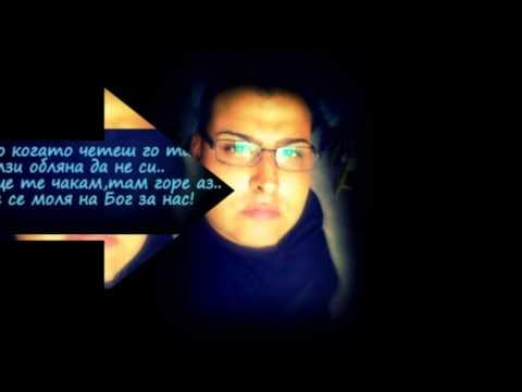 Ivanis - Pismo za sbogom - ( Official Cd - Rip )