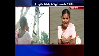 This Old Lady Pleads at CC Camera | After Denied Entry to Meet CM Chandrababu