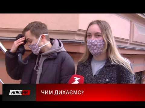 Третя Студія: Найбільш забруднені вулиці в Івано-Франківську визначили дослідники атмосферного повітря