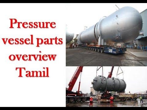 Pressure Vessel parts details/Vessel overview/Maintenance/Refinery/static equipment/Tamil/shutdown