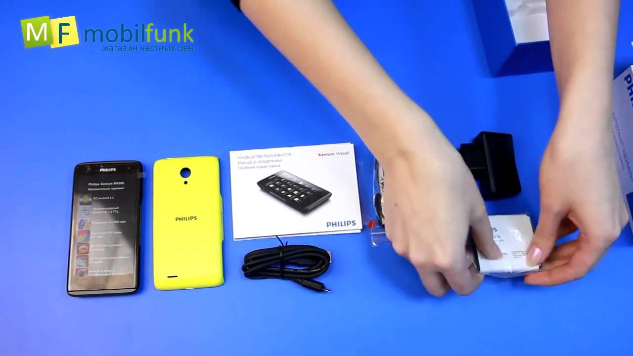 Распаковка Смартфона Philips Xenium W6500 - YouTube