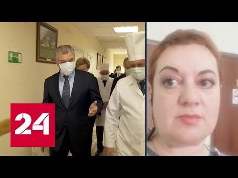 В Саратовской области развернут больше тысячи коек для больных коронавирусом - Россия 24