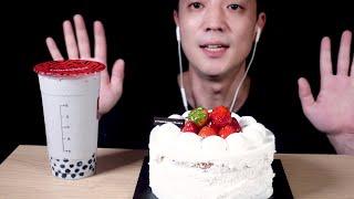 Sub)투썸 딸기 생크…