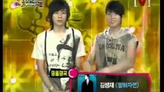 2008-08-28 Channel [V] - World & Hanbang Part 4-6