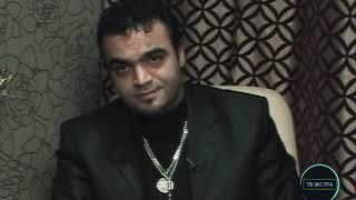 Неопубликованное интервью с победителем Битвы Экстрасенсов - Мехди Эбрагими Вафа