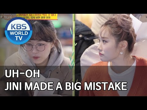 Uh-oh Jini Made A Big Mistake [Boss In The Mirror/ENG/2020.04.05]