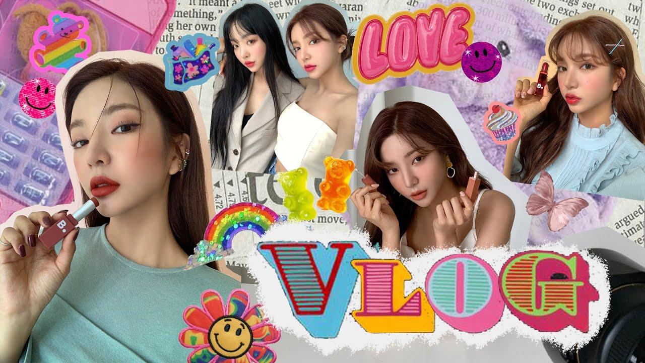 바닐라코 뷰티 모델 촬영 브이로그💋📹 | 모델 VLOG Come to work with me Beauty model Vlog
