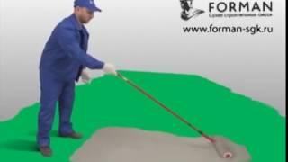 Как сделать наливной пол своими руками видео.