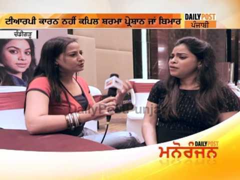 ਕਿਉਂ Kapil Sharma ਦਾ ਸ਼ੋਅ ਨਹੀਂ ਛੱਡ ਸਕਦੀ Sumona Chakravarti ?