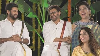 MUST WATCH: Fun and Frustration Movie FUNNY Interview | Venkatesh | Varun Tej | Daily Culture