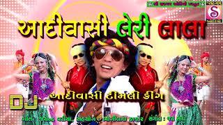 ADIVASI LERI LALA   Vikram chauhan   ADIVASI TIMLI DANCE - NEW SONG GUJARATI