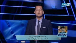 """بالفيديو.. أسقف المنيا: الأمن لم يقبض على أحد في تعرية """"سيدة الكرم"""""""