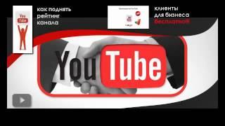 Интерактивные заставки в видео