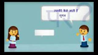 How to Upload a picture on Google  Google par photo kaise daalte hain  Hindi vid