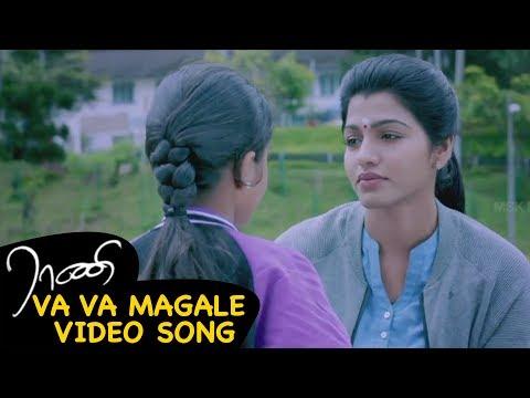 Va Va Magale Video   Enga Amma Rani  Dhansika  Ilaiyaraaja