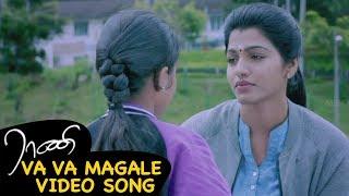 Va Va Magale Video Song - Enga Amma Rani - Dhansika | Ilaiyaraaja