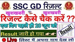 #SSC_GD