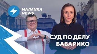 ⚡️Дело Бабарико / Карпенков убийца / Донос на многодетную семью