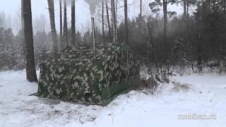Тестирование Мобиба Р-34 при -12С. Спальник Мобиба