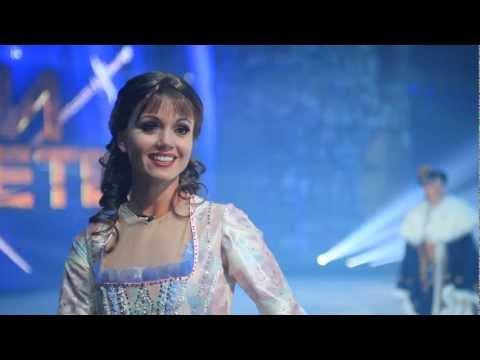 Ледовое шоу «Три мушкетера» в Лужниках - съемка и монтаж презентационных материалов